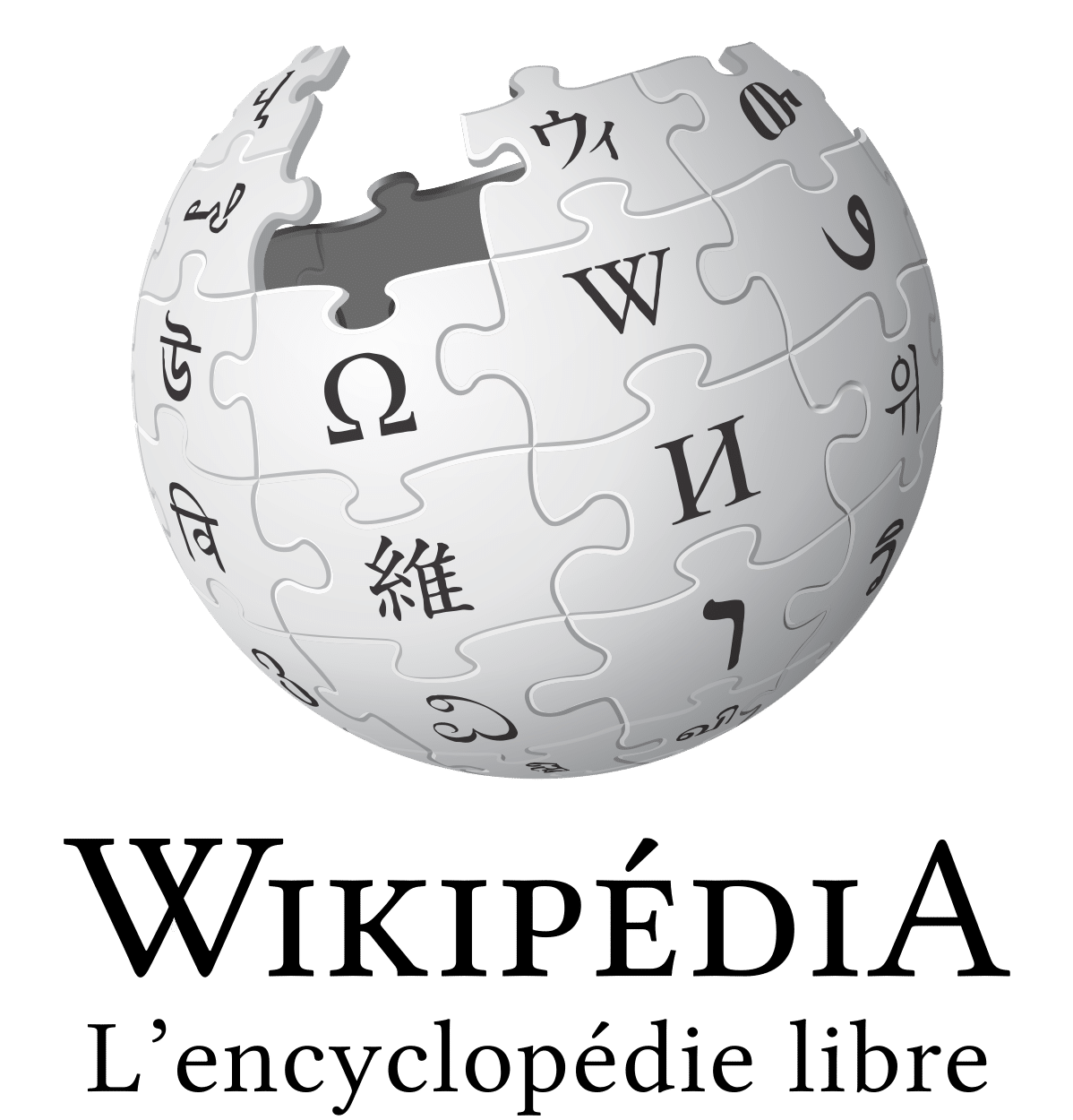 wikipedia-citations-Cafe-de-la-Bourse-e1569853751317
